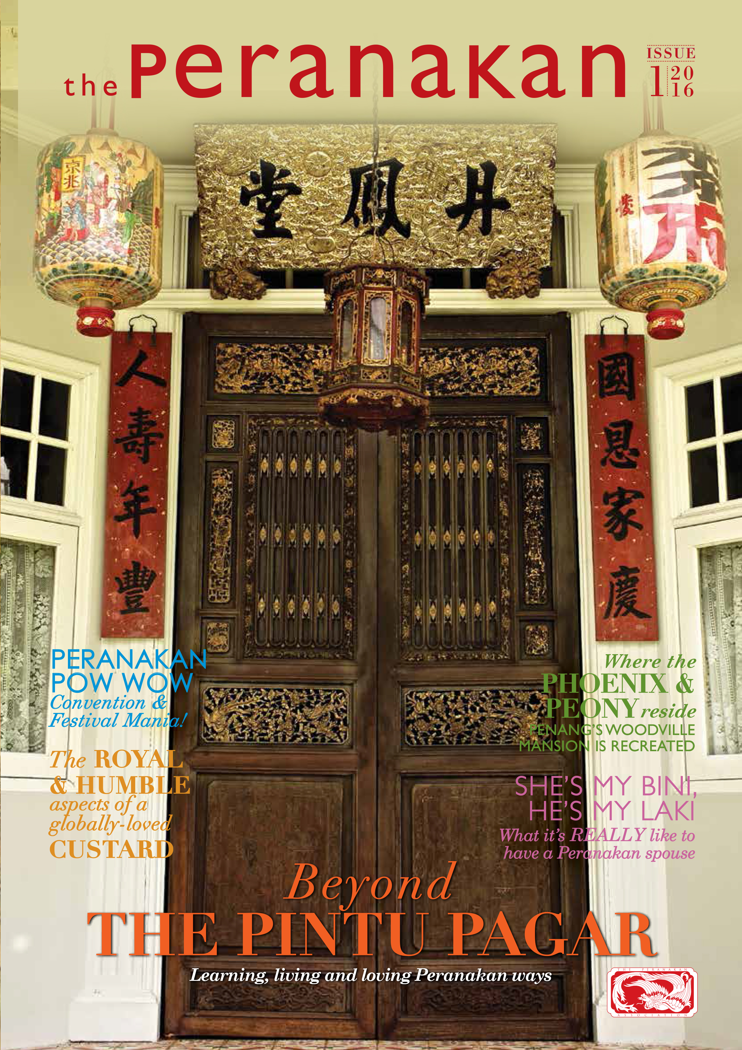 Peranakan Magazine 2016 Issue 1